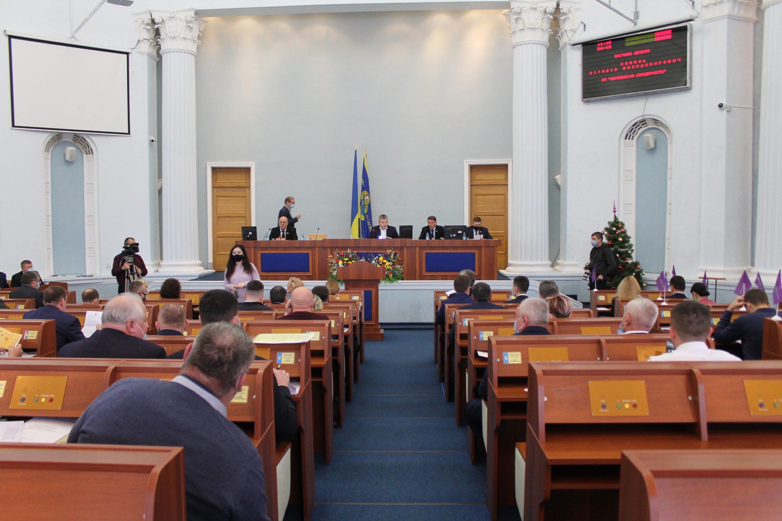 Засідання сесії Обласної ради відбулося в Черкасах (ФОТО)
