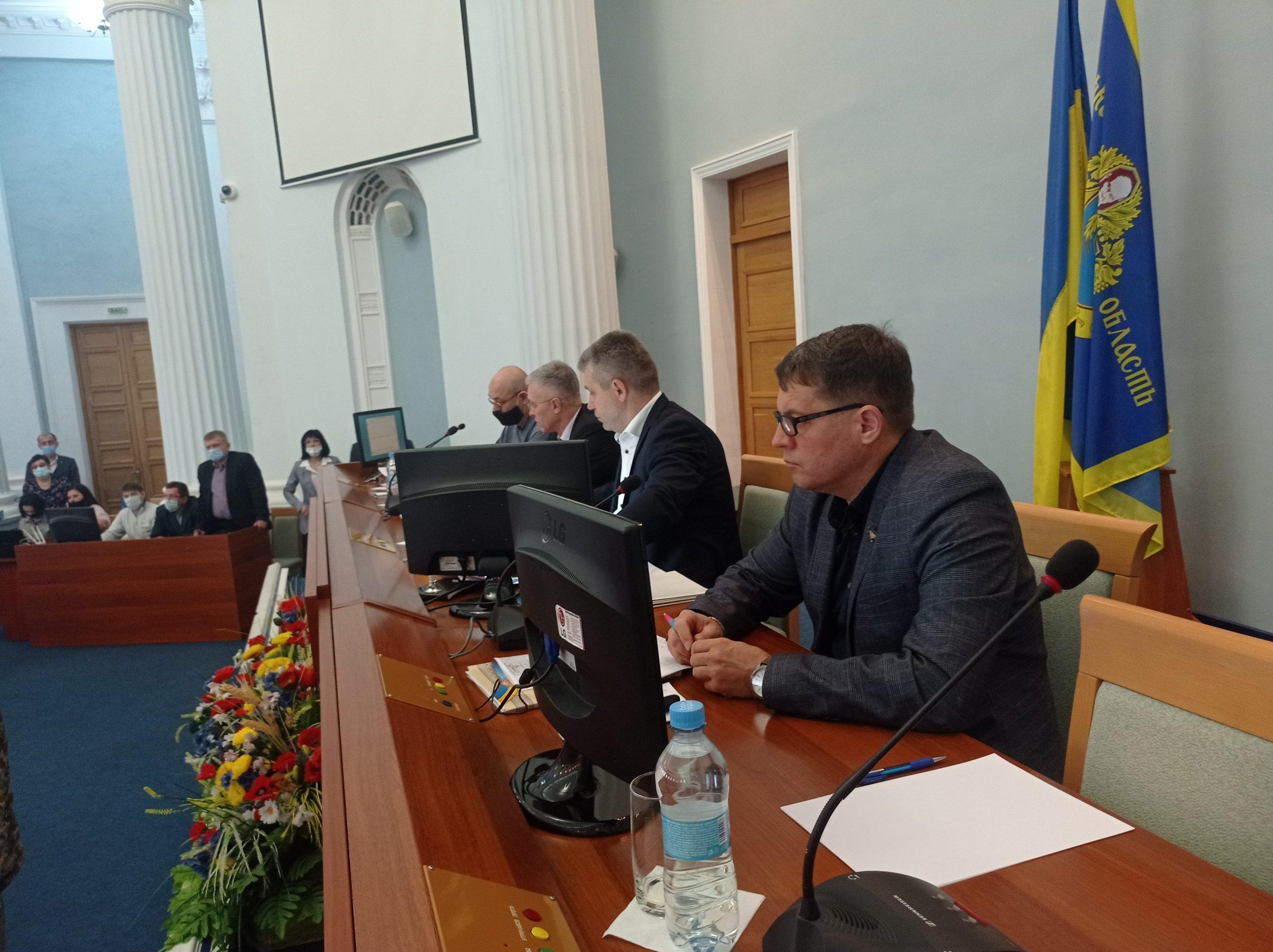 Позачергове засідання сесії Черкаської обласної ради (ФОТОРЕПОРТАЖ)