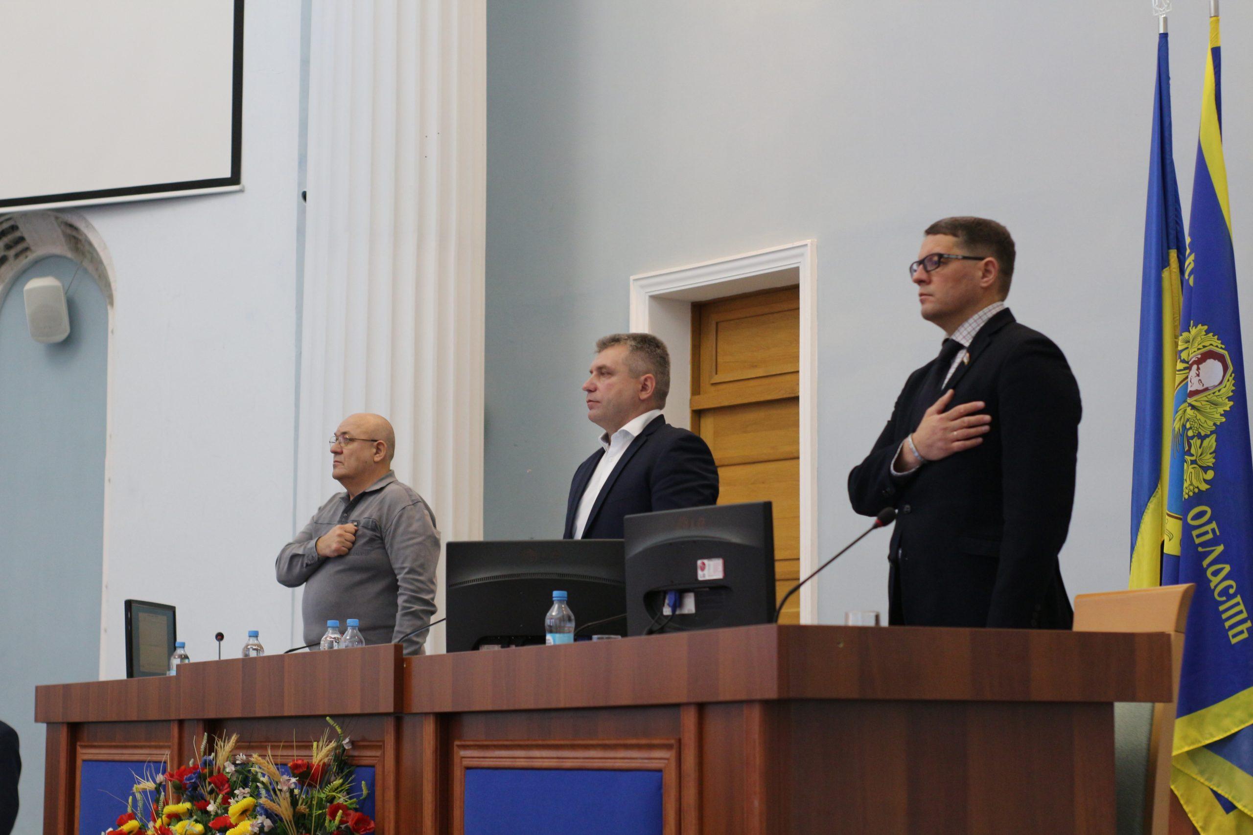 Позачергова сесія обласної ради відбулася в Черкасах