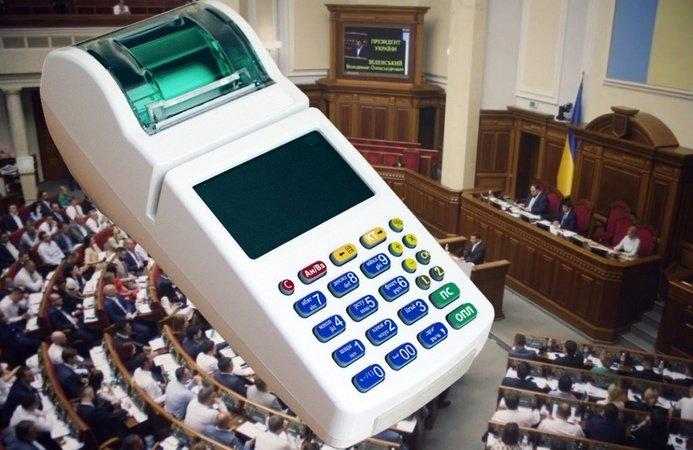 Верховна Рада відтермінувала запровадження касових апаратів для ФОПів