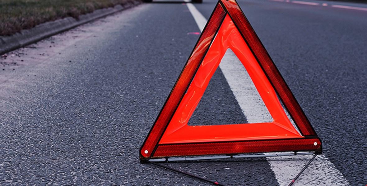 На Уманщині сталася ДТП в якій загинув пішохід