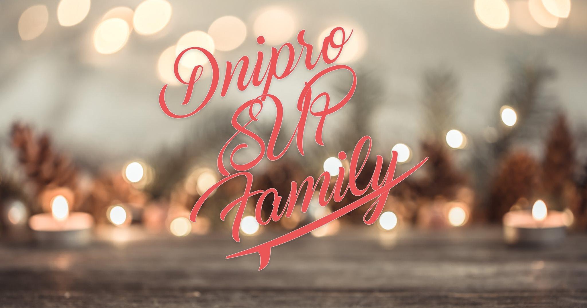 Команда Dnipro SUP Team закликає черкащан долучитися до благодійного аукціону
