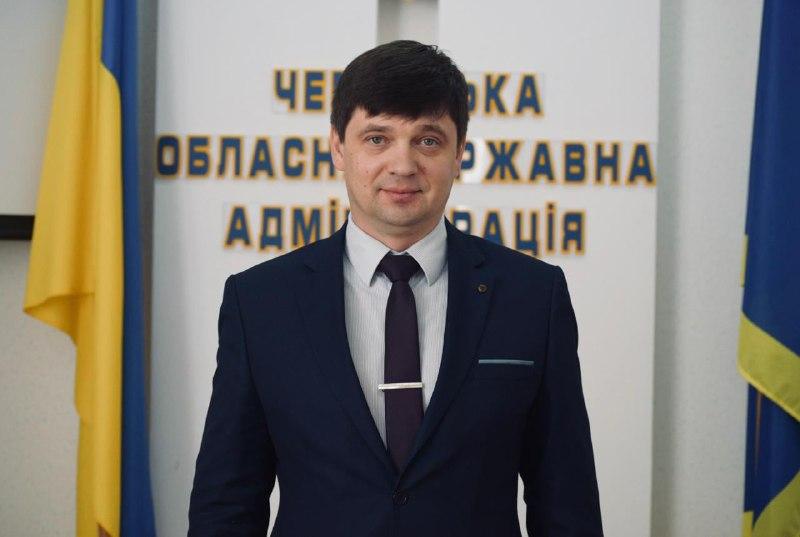 Обов'язки голови Черкаської ОДА виконуватиме Віктор Гусак