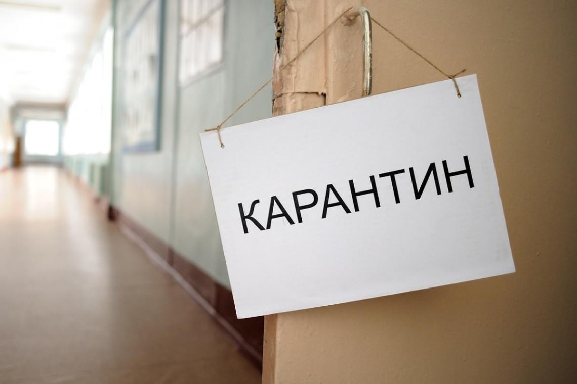 Що зміниться для закладів освіти під час карантину з 19 грудня – роз'яснення МОН
