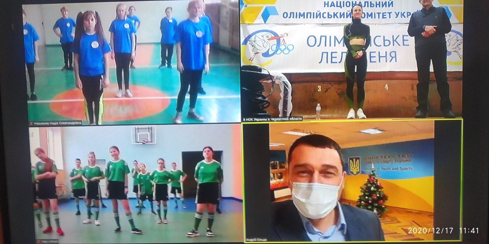 Фіналісти конкурсу «Олімпійське лелеченя» позмагалися в онлайн-форматі