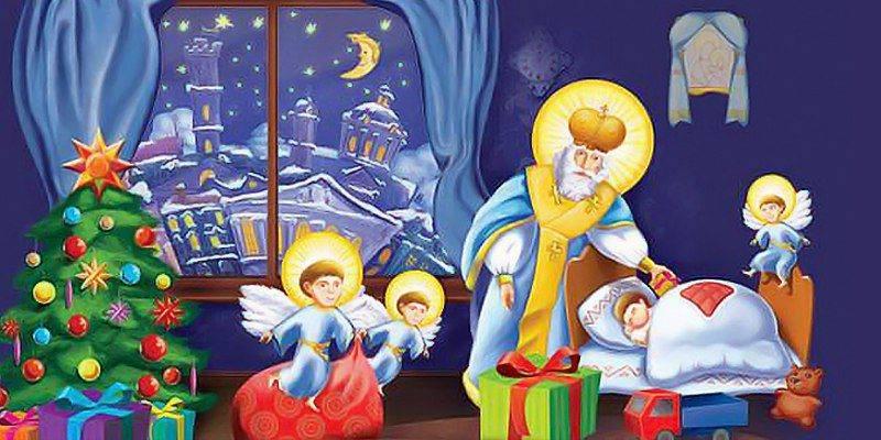 Справжні подарунки Святого Миколая – не цукерки, а захист від усього злого