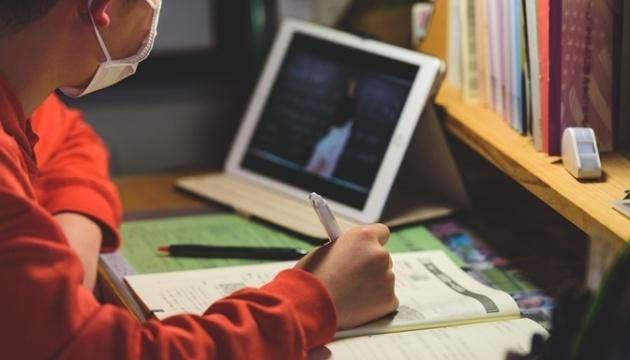 Педагоги та учні Черкащини можуть долучитися до «Всеукраїнської школи онлайн»