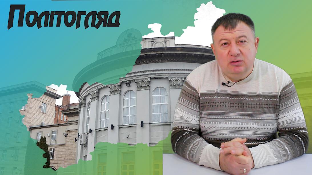 Олександр Радуцький прокоментував політичну ситуацію в Черкасах (ВІДЕО)