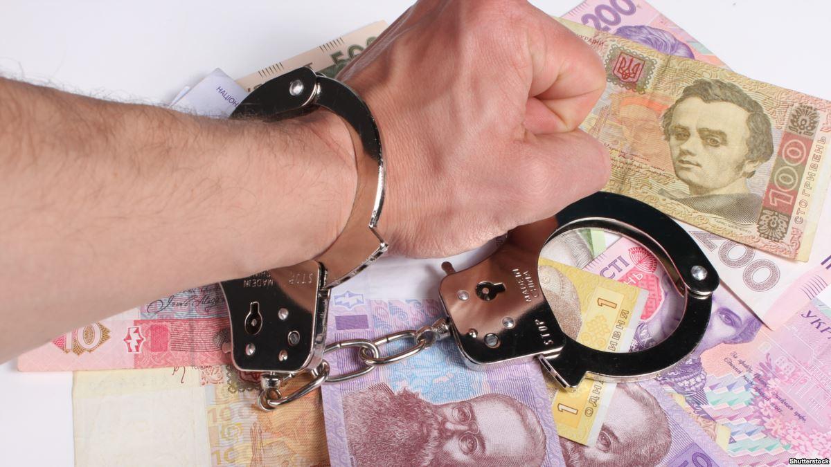 """Викрили """"наглядача"""" Черкаського СІЗО, який вимагав кошти із арештованих"""