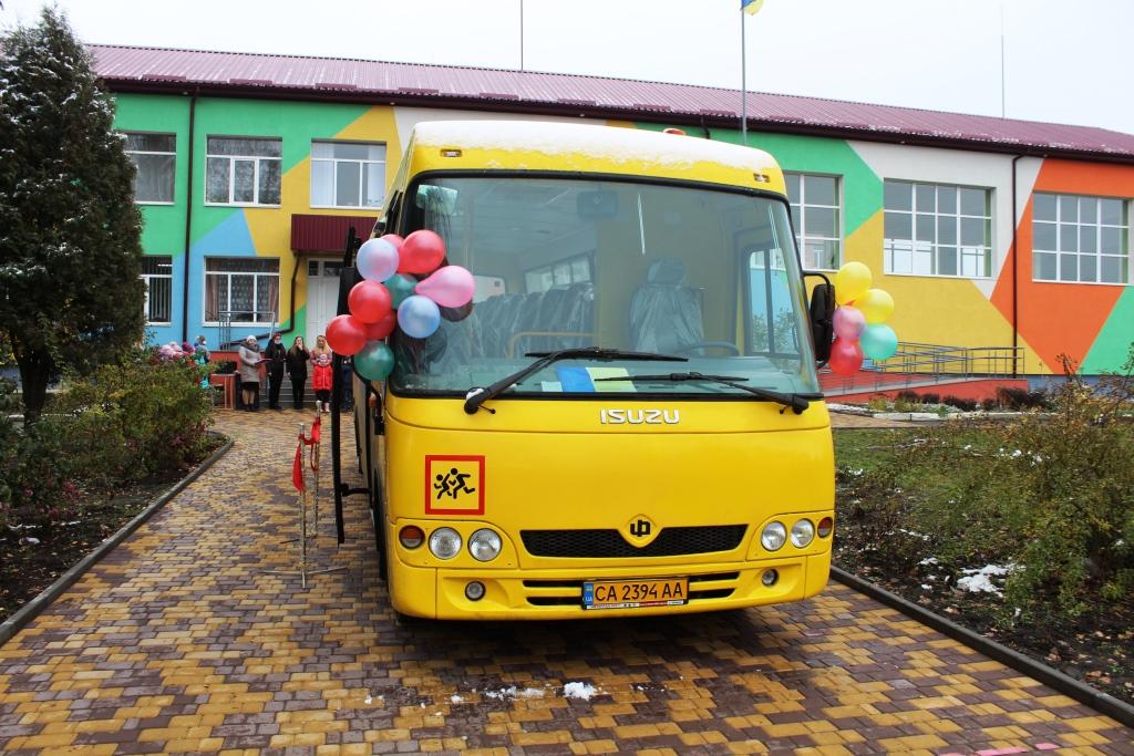 Уманським школам купили два шкільні автобуси