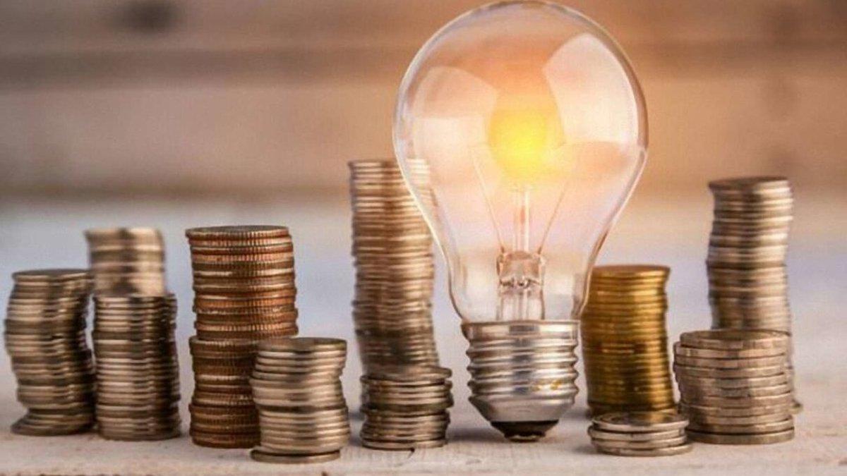 Яким буде механізм компенсації за використання електроенергії для черкащан
