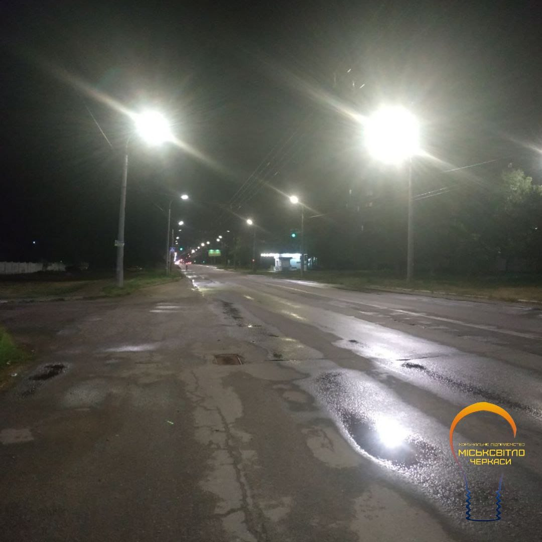 У Черкасах покращують вуличне освітлення
