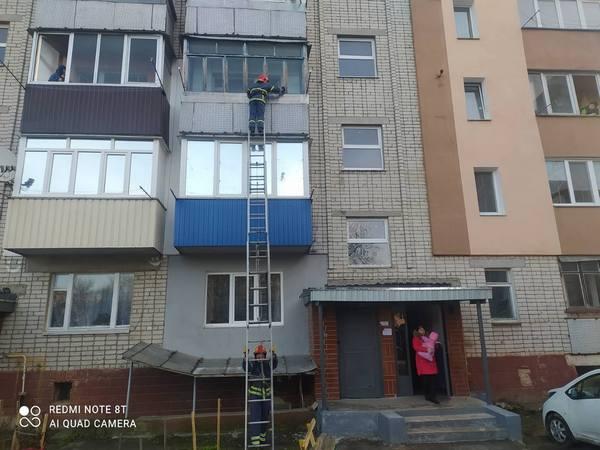 На Черкащині рятували підлітка, який не реагував на дзвінки