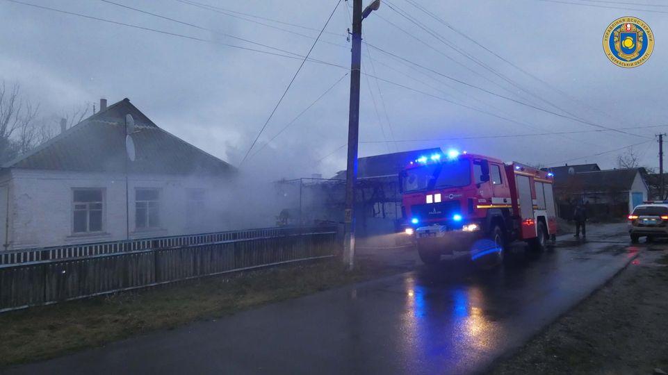 На Черкащині виникла пожежа в житловому будинку