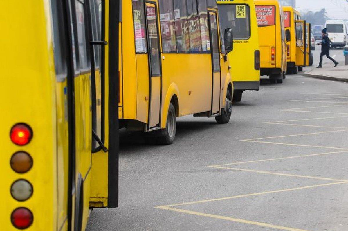 Причину здорожчання проїзду в черкаських маршрутках перевірить Антимонопольний комітет
