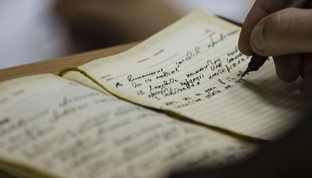Уряд оскаржить рішення ОАСК щодо скасування нового правопису