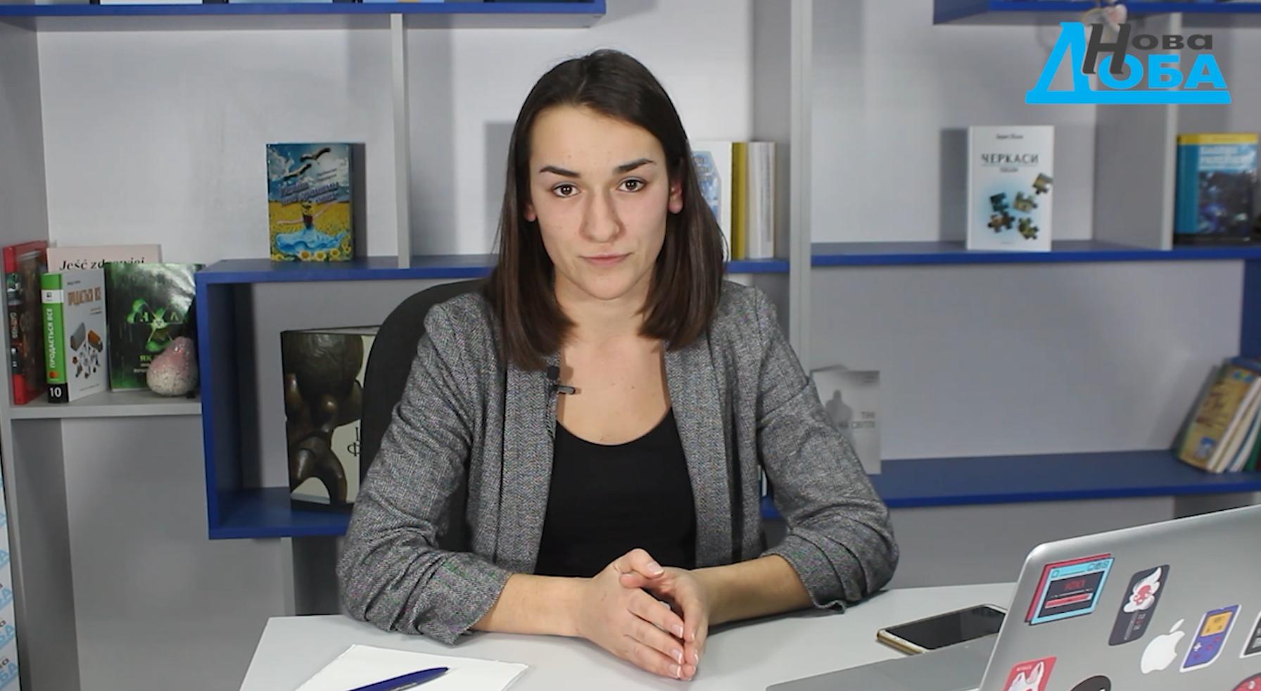 Чи обслуговують черкаські заклади українською? (ВІДЕО)