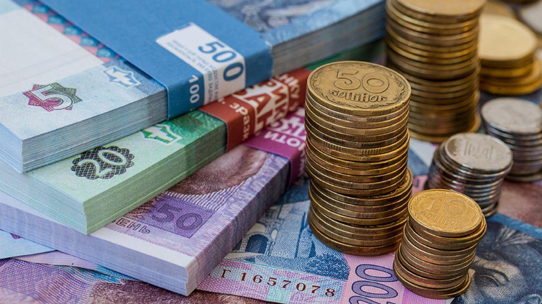 Понад 14 мільярдів податків надійшло до бюджету області за 2020