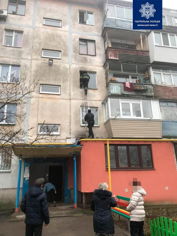 У Черкасах врятували жінку, яка лишилась у квартирі без свідомості