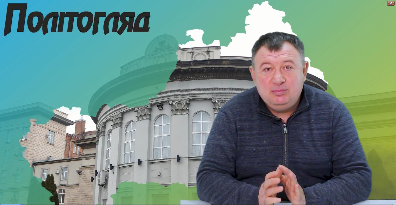 """«Політогляд»: Олександр Радуцький прокоментував ситуацію з """"Новою якістю"""""""