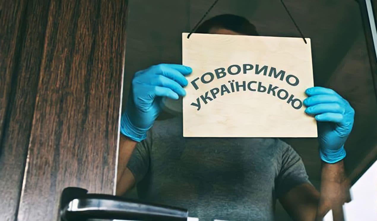 «Якщо не знаєш української – ти за бортом!» – що кажуть про мовний закон у Черкасах