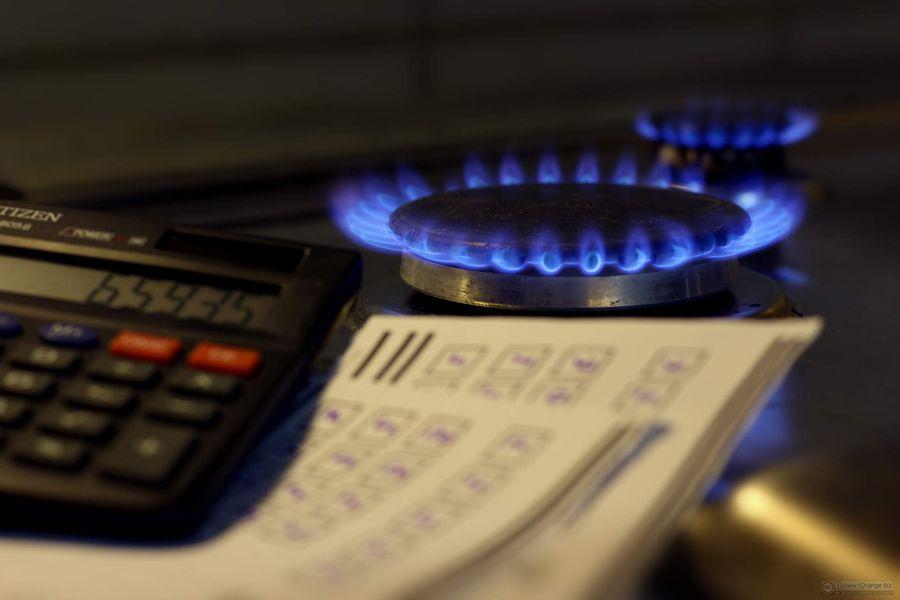 Про тарифи за газ та субсидії: найпоширеніші запитання