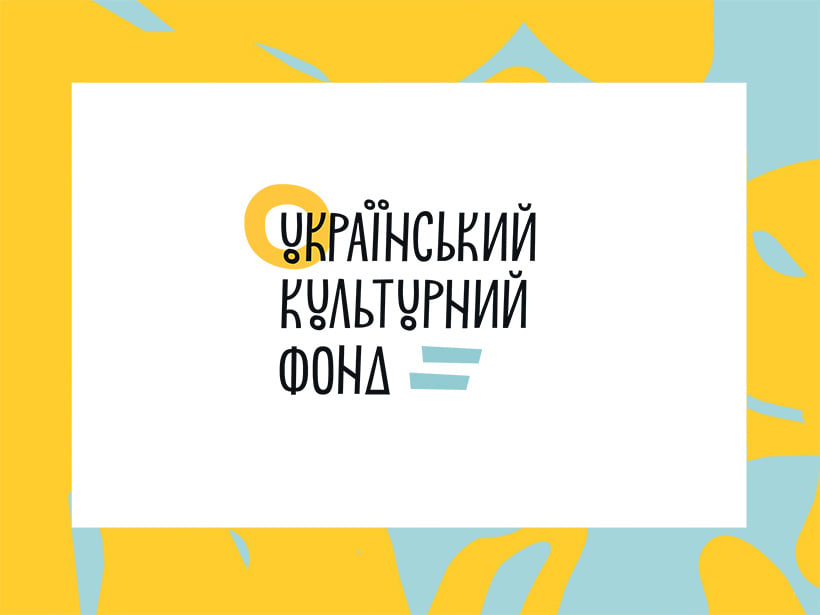 Заклади культури Черкащини отримали гранти від Українського культурного фонду