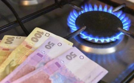 На черкащан чекає зниження тарифу на газ до 30%