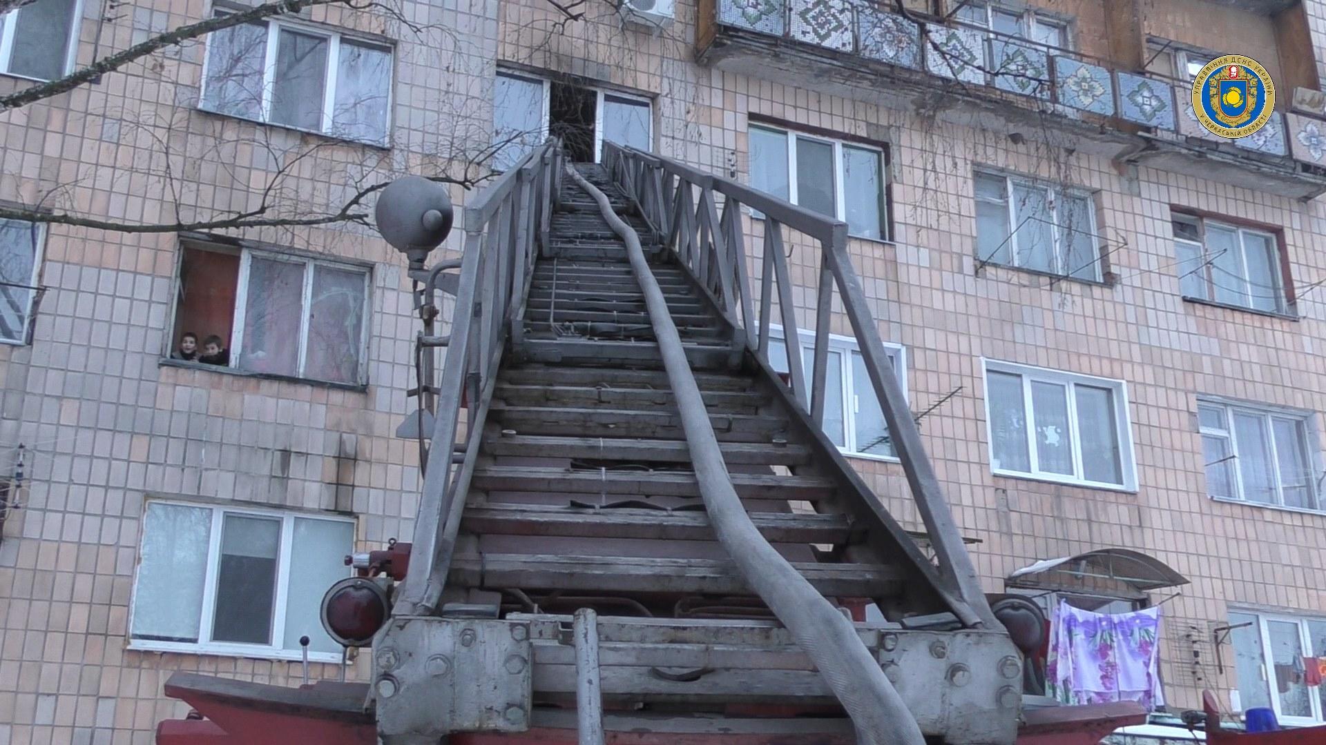 У Черкасах під час пожежі в гуртожитку загинув чоловік