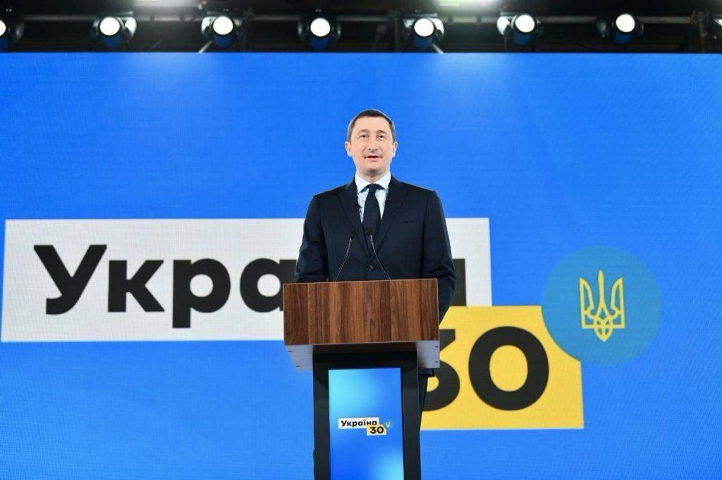В Україні створять житлово-комунальну інспекцію