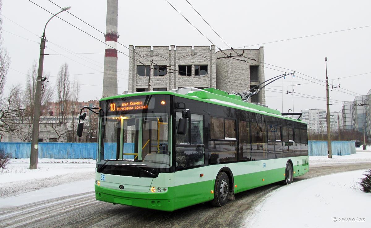 «Черкасиелектротранс» отримає понад 100 мільйонів гривень для пасажирських перевезень