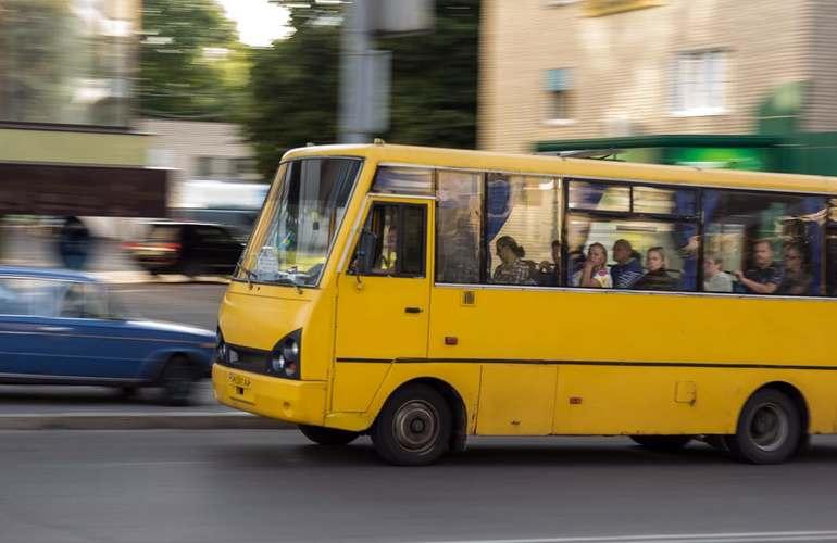 Відсьогодні вартість проїзного квитка в Черкасах становить 7 гривень