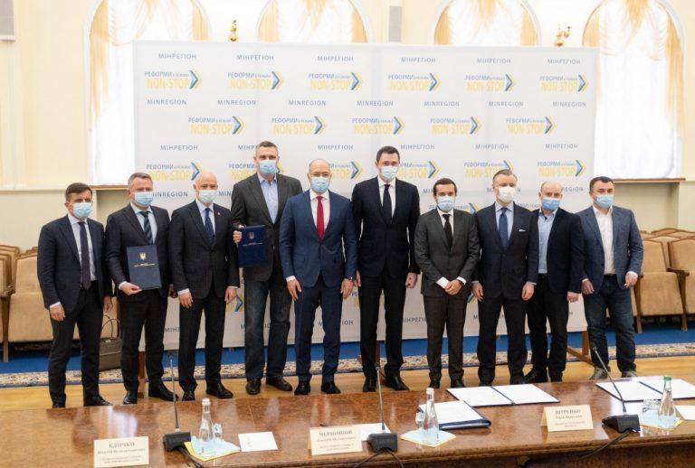 В Україні підписали Меморандум щодо врегулювання проблемних питань у постачанні тепла та гарячої води