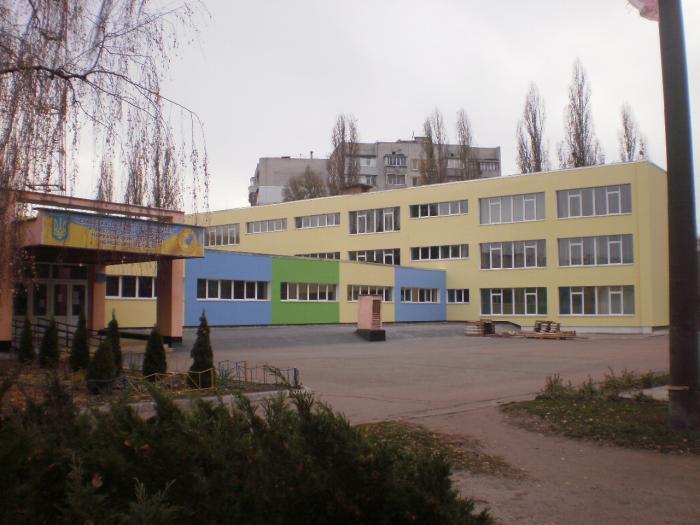 У Черкасах першокласник повідомив про «замінування» своєї школи