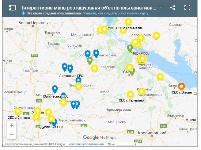 В області зростає кількість сонячних електростанцій