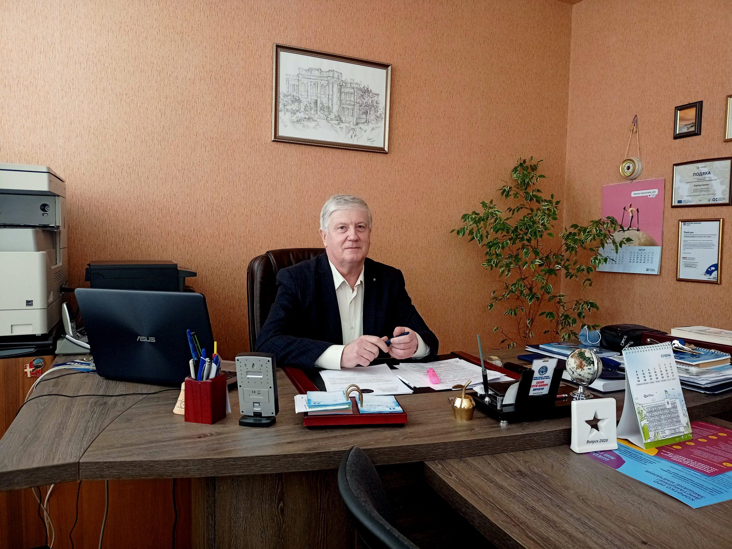 Сергій Саєнко: «У керівників є багато спокус, але попри це має бути внутрішня відповідальність»