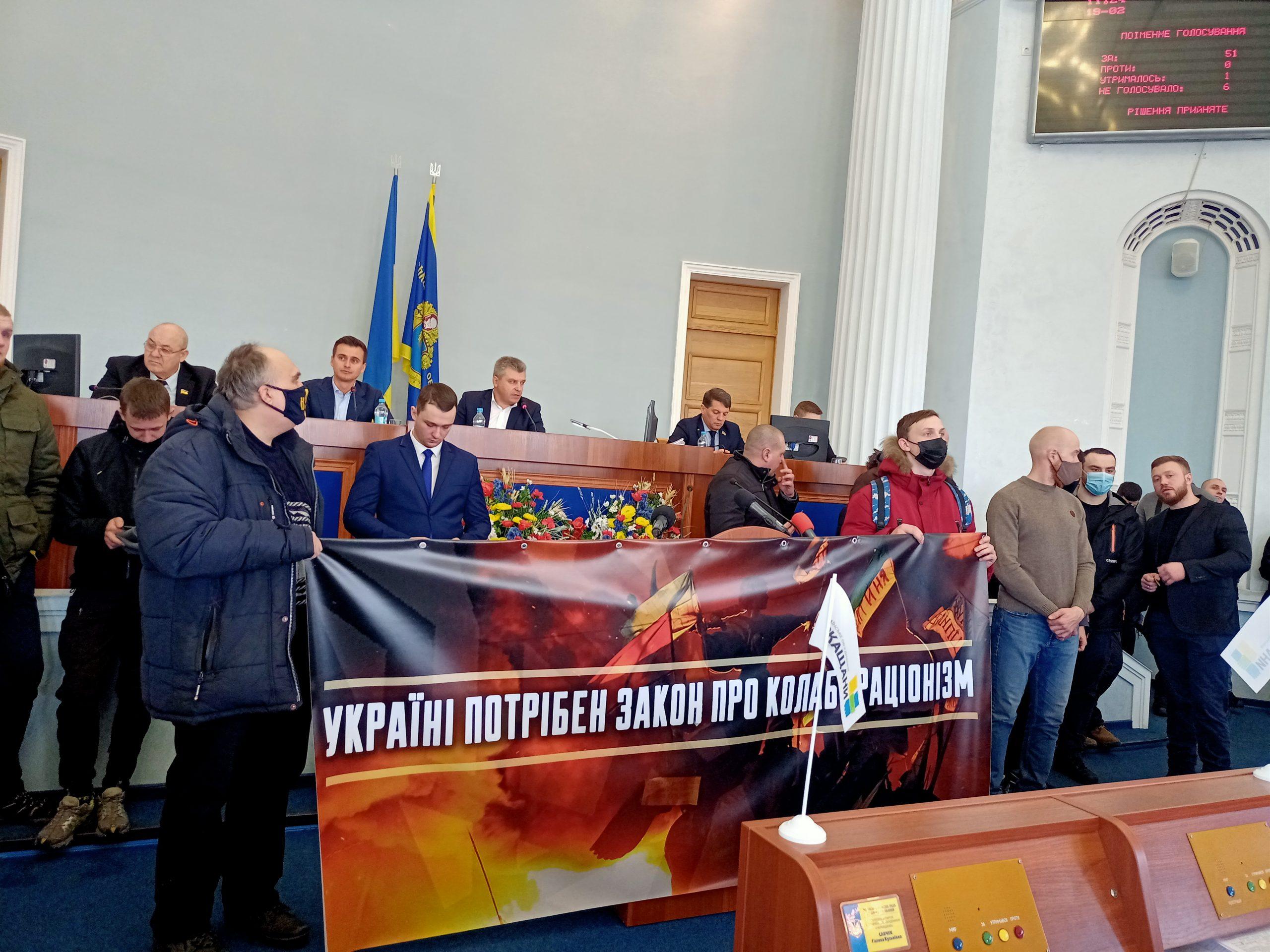 Депутати Черкащини просять підтримати закон про колабораціонізм