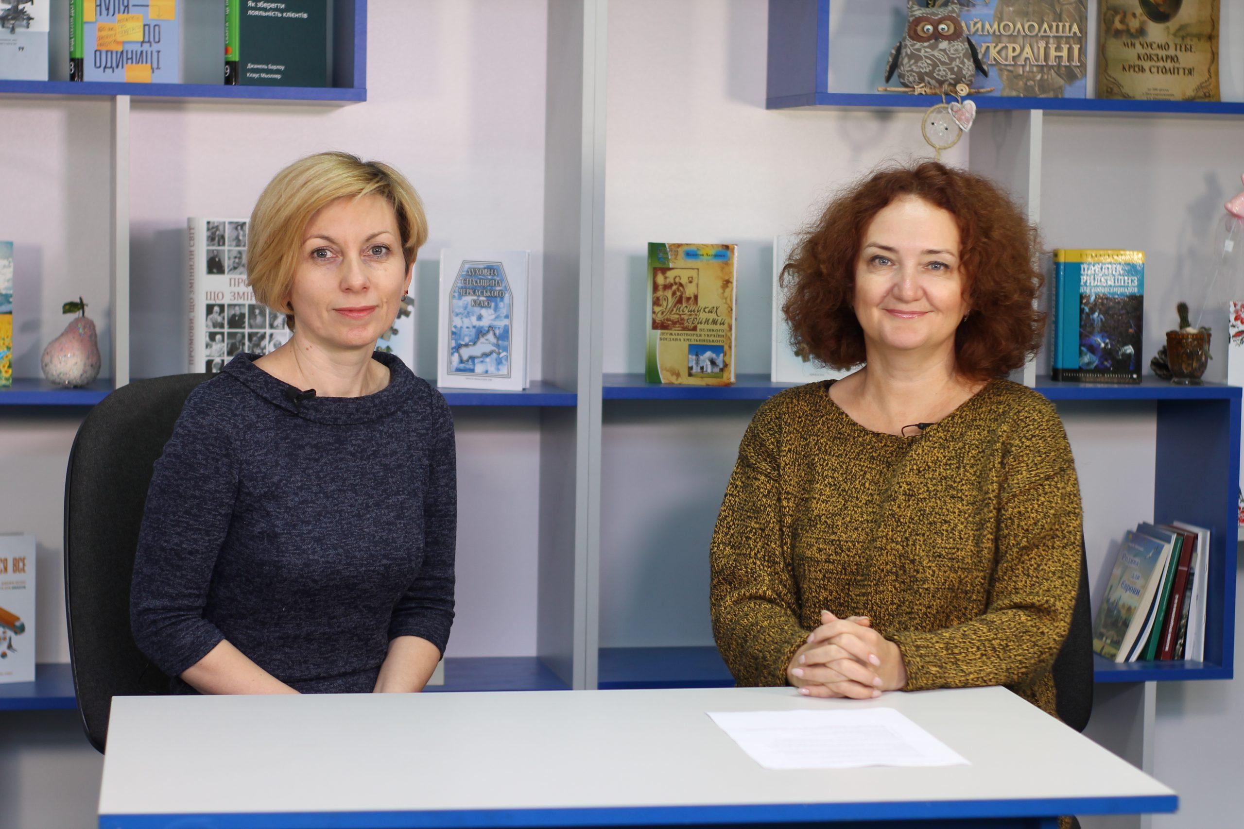 Оксана Компанієць розповіла про специфіку діяльності Державної служби якості освіти