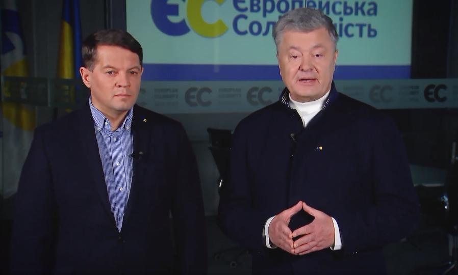 «ЄС» ухвалила кандидатуру Романа Сущенка в народні депутати (ВІДЕО)