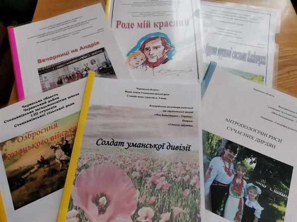 Черкаські учні в призерах Всеукраїнської експедиції
