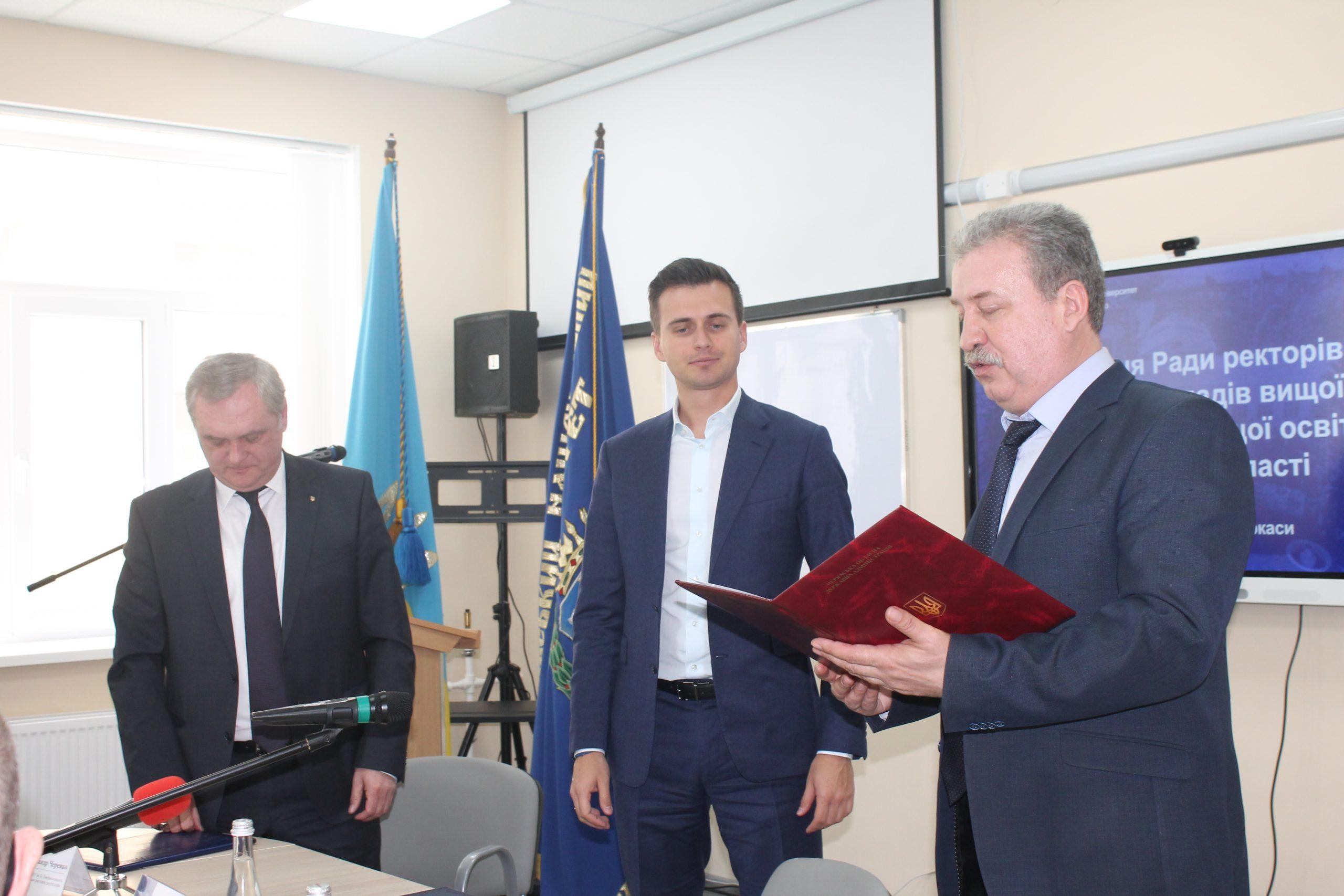 Черкаська ОДА ініціювала створення премії для науковців