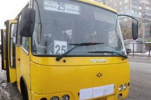 Вартість проїзду в черкаських маршрутках зросла до 7 гривень