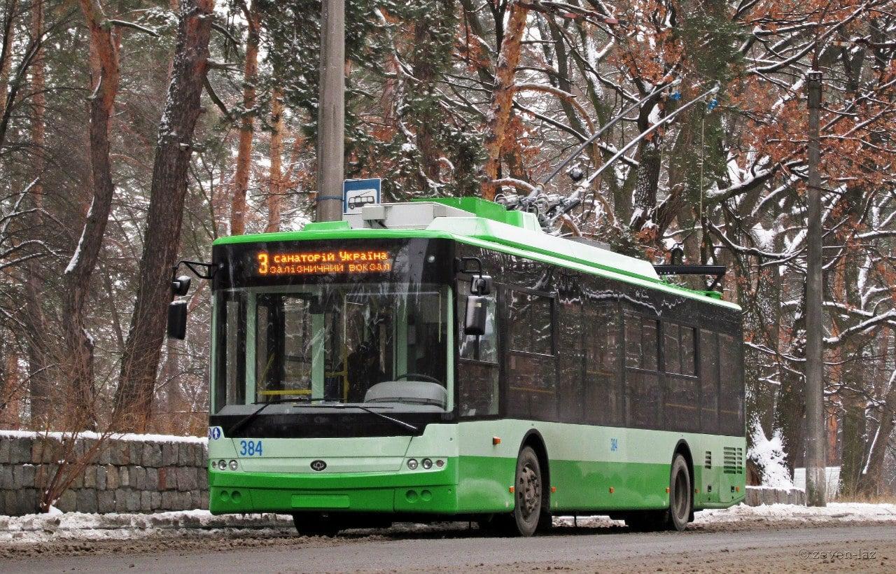 Проїзд у черкаському тролейбусі здорожчає до 5 гривень