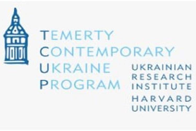 Викладачка ЧНУ досліджувала аспекти української демократії на міжнародній конференцій