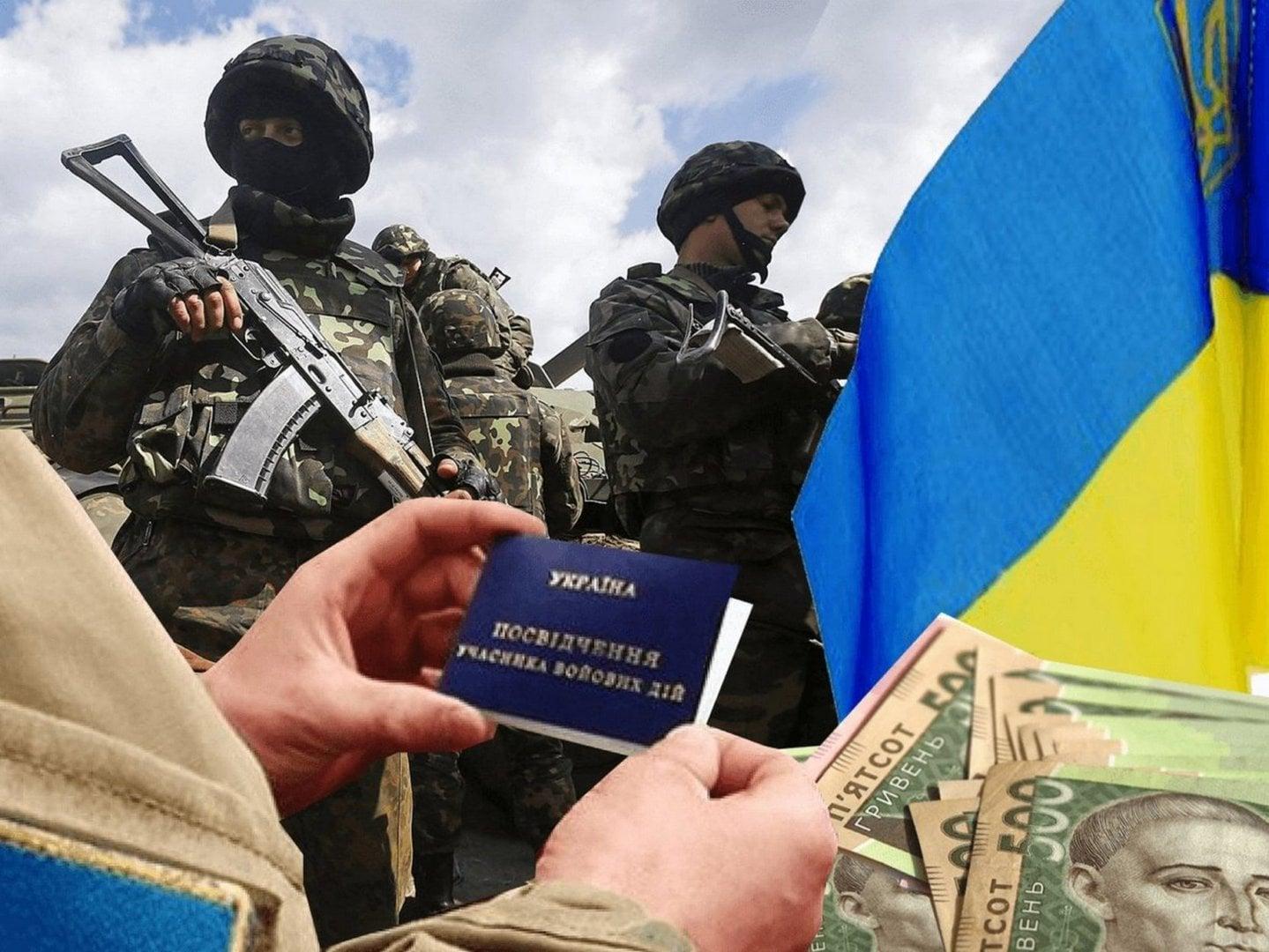 Учасники АТО/ООС можуть здати документи, щоб отримати 1000 грн