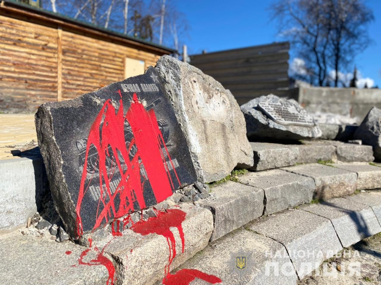 У Черкасах облили фарбою пам'ятник воїнам-інтернаціоналістам