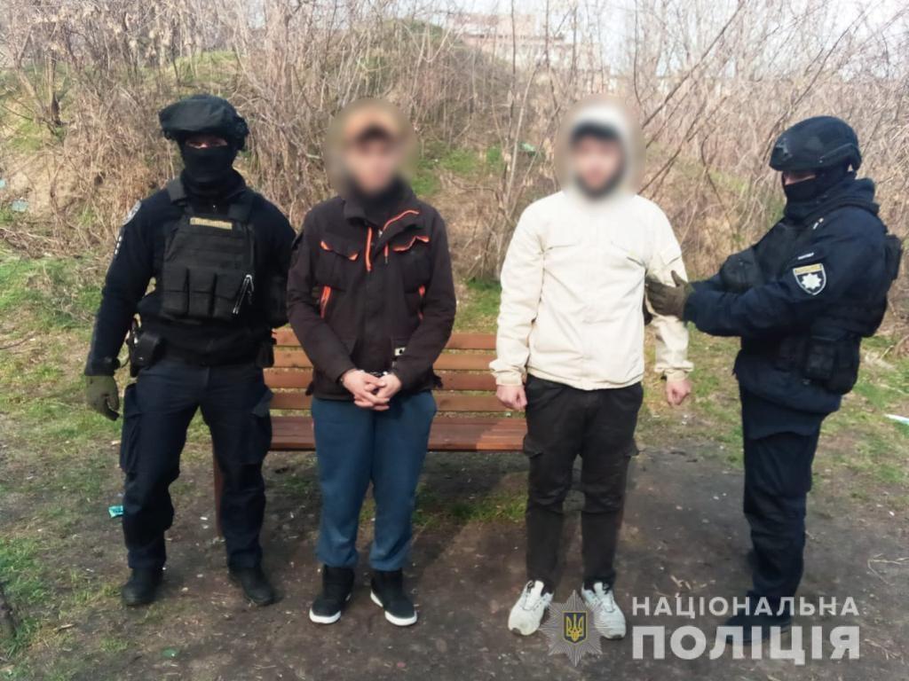 У Черкасах затримали двох наркоторговців (ФОТО)