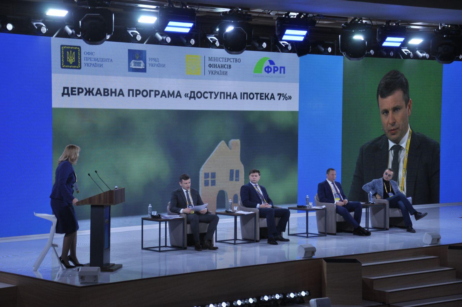«Доступна іпотека 7%» – державна програма доступних кредитів (ІНФОГРАФІКА)