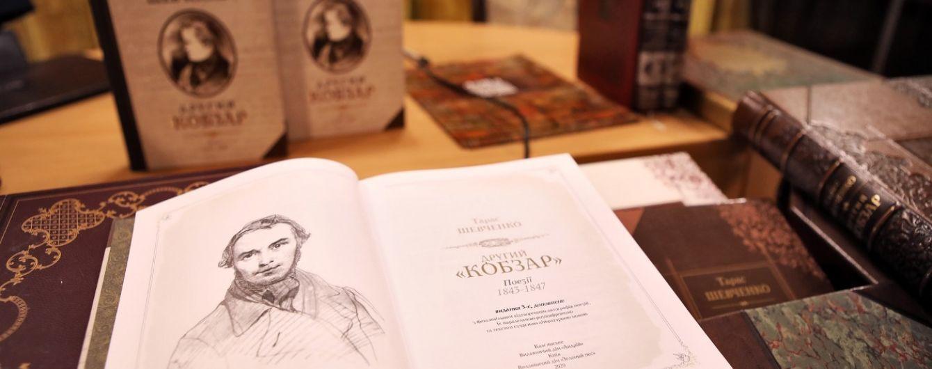 У Черкасах розпочався челендж декламування Шевченкової поезії