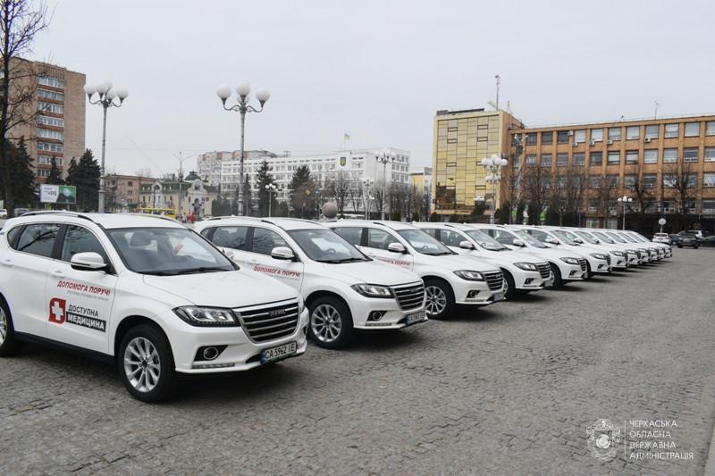 12 службових автомобілів передали амбулаторіям Черкащини